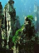 China - Wonderful China