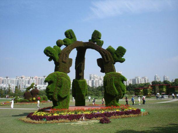 Парк находится в Пудуне (самом развитом районе Шанхая)