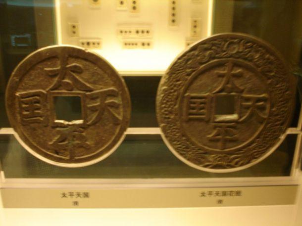 Несколько залов музея отведено под монеты, которые использовали в древнем Китае