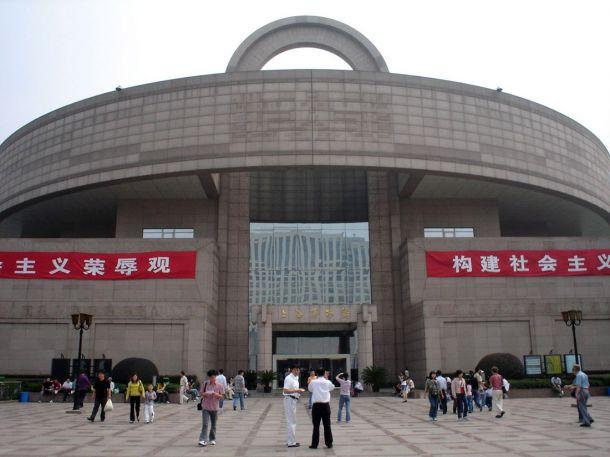 Шанхайский Музей ( 上海博物馆 Shanghai Bowuguan )